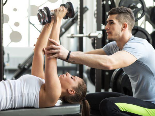 ms-personal-trainer